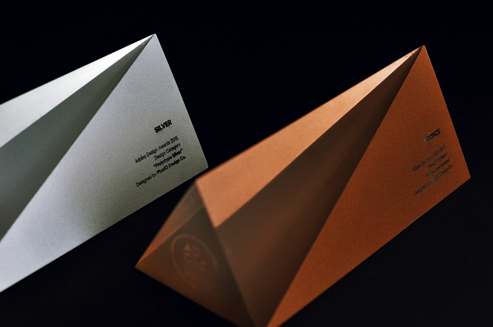 The New Adobo Design Awards Trophy Represents Its First Letter A Prism Also Stands For Shows Aim Of Showcasing Spectrum