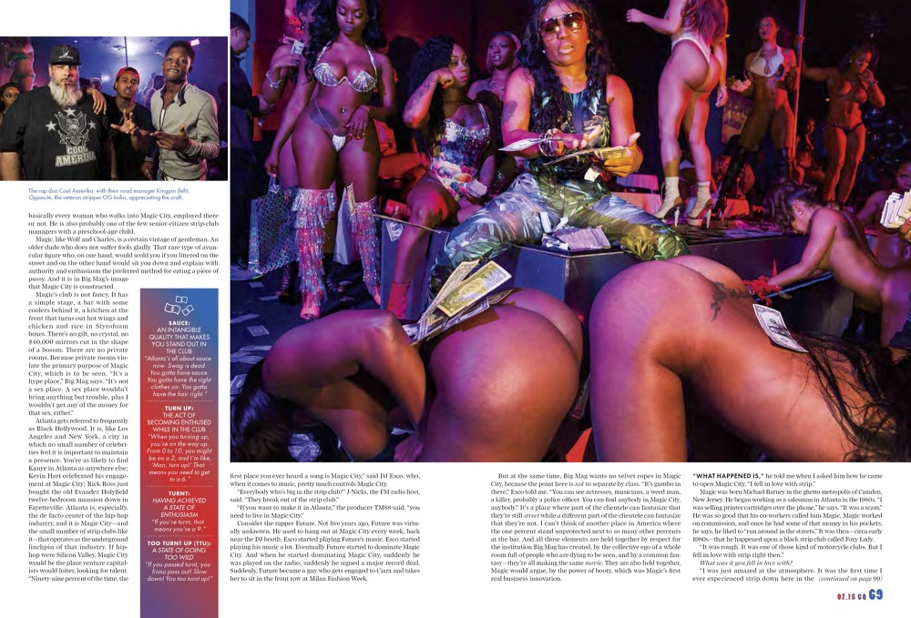 strip club in atl